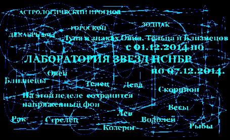 29.11.2014._1_2